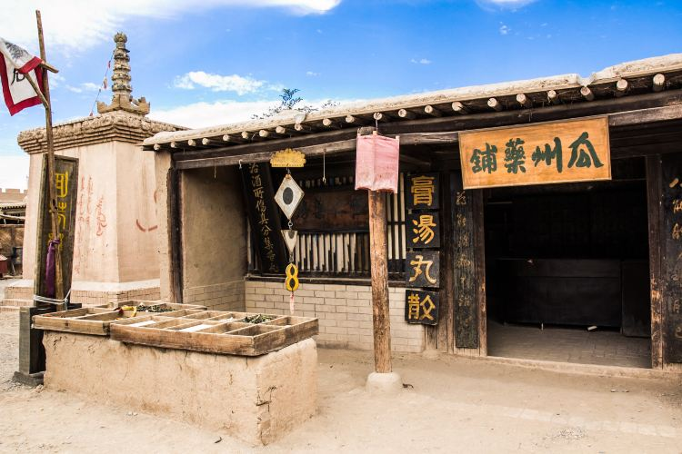 Dunhuang Western Movie and Television Base3