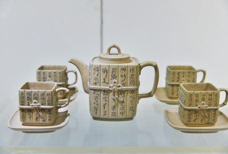 중국 이싱 도자박물관