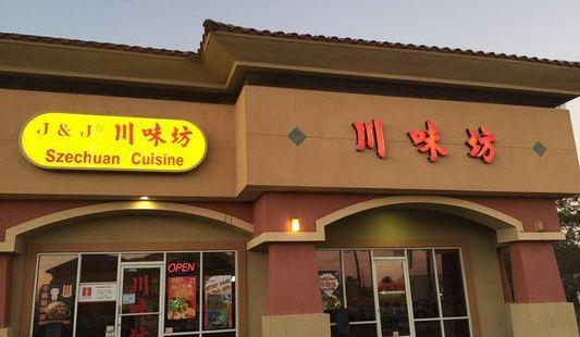 J & J Szechuan Cuisine