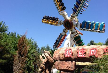 Taiyangdao Benxiong Amusement Park