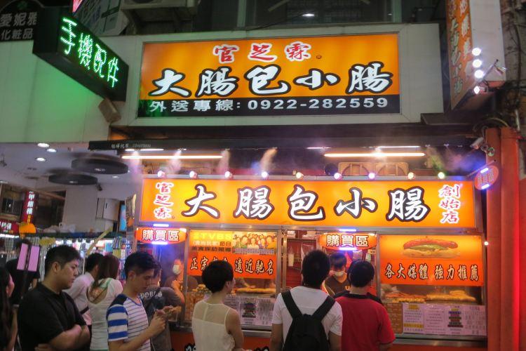 Feng Chia Night Market1