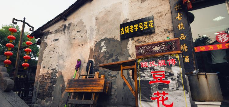 Qianshi Handed Down From One's Ancestors Doufuhua
