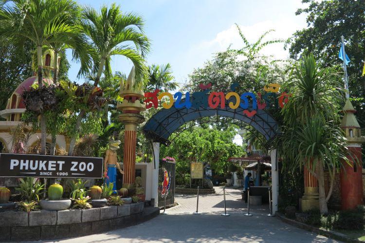 布吉動物園2