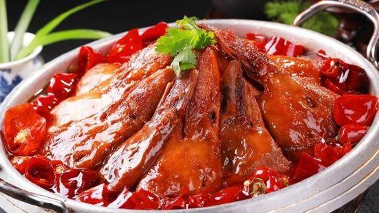 東海魚府特色冷鍋