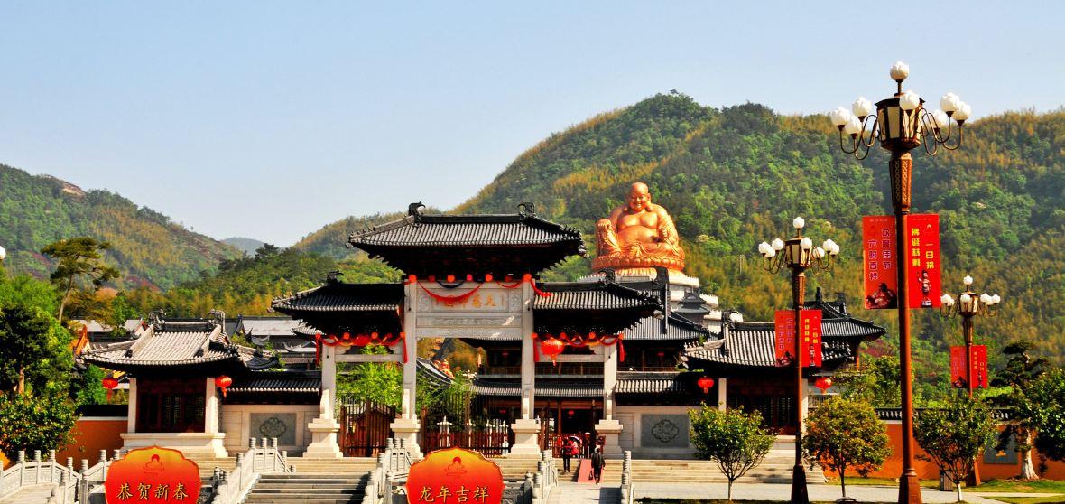 Fenghua District