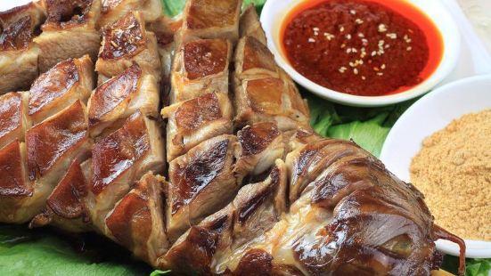 果木烤羊腿(南湖東路店)