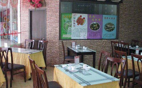 金東藏餐館