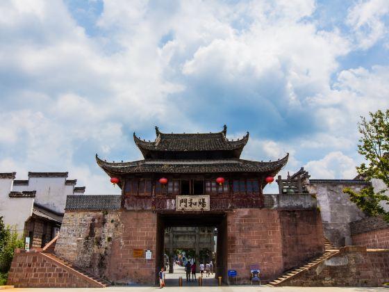 Huizhou Ancient City