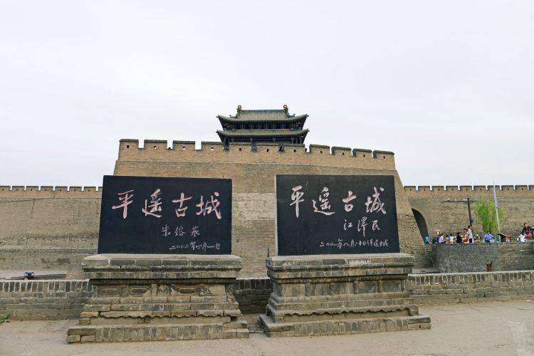 平遙古城牆4