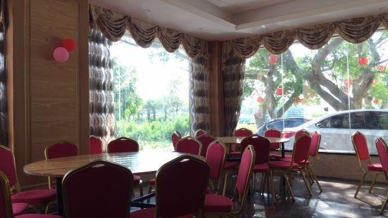 榕樹頭酒店