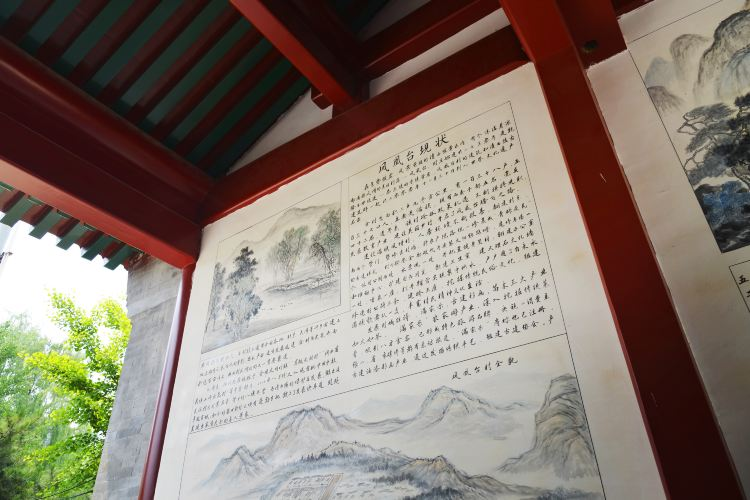 Fenghuangtaicun4