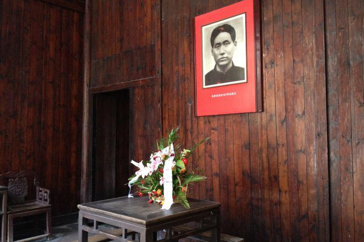 마오쩌둥 고택1