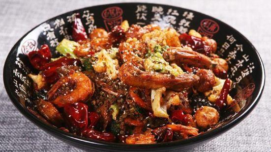 東北麻辣香鍋