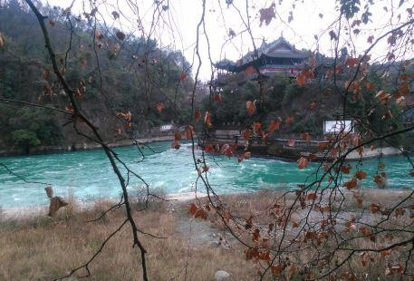 Dujiangyan Ruins Theater