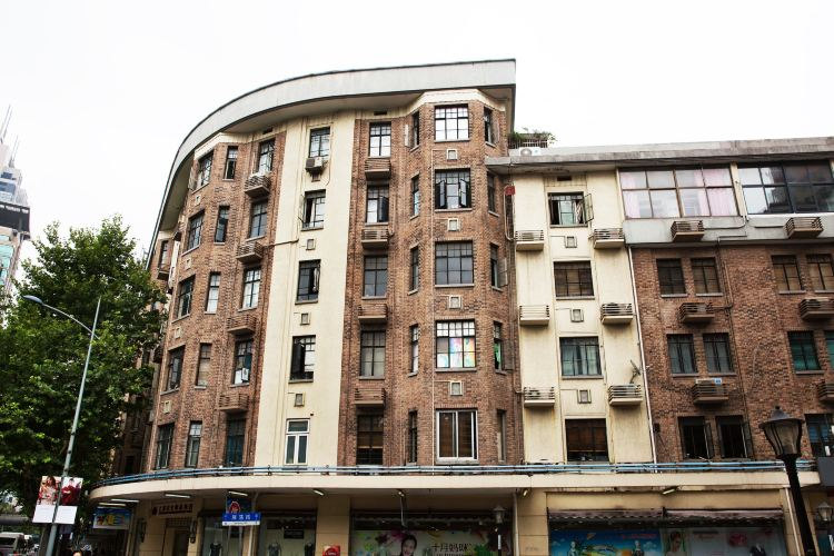 Yandang Leisure Street3