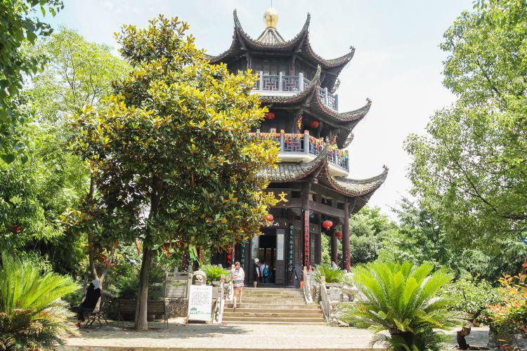 Baojia Garden1