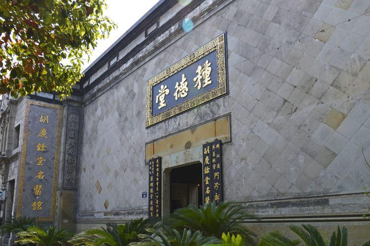 Qinghefang Street4
