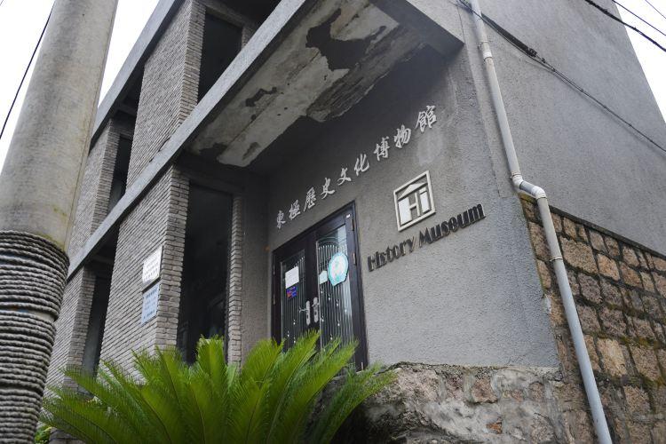 東極歷史文化博物館1