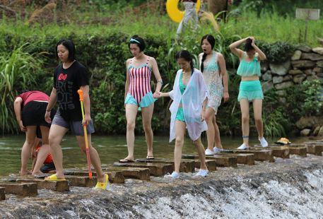 Panjiaxiaozhen Water Amusement Park