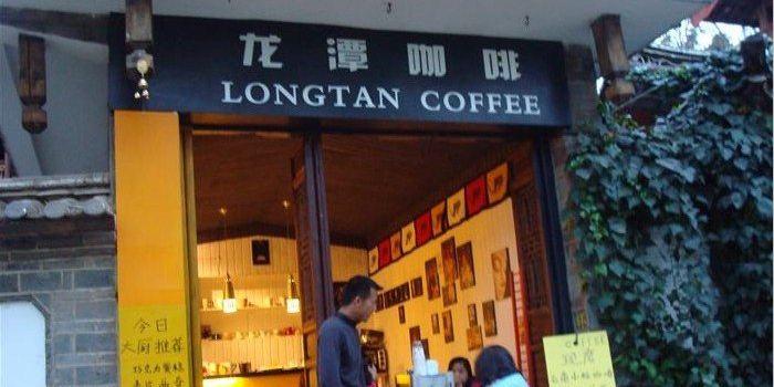 龍潭咖啡1