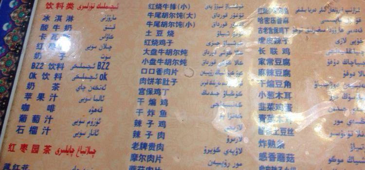 紅棗園快餐3