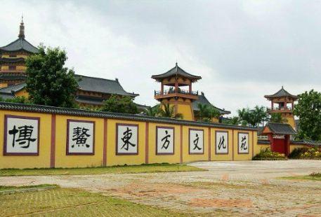 Bo'ao Oriental Culture Courtyard
