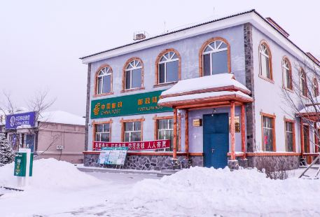 Chinese Northernmost Post Office