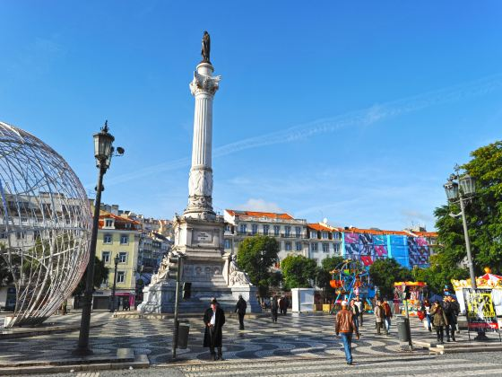로시우 광장
