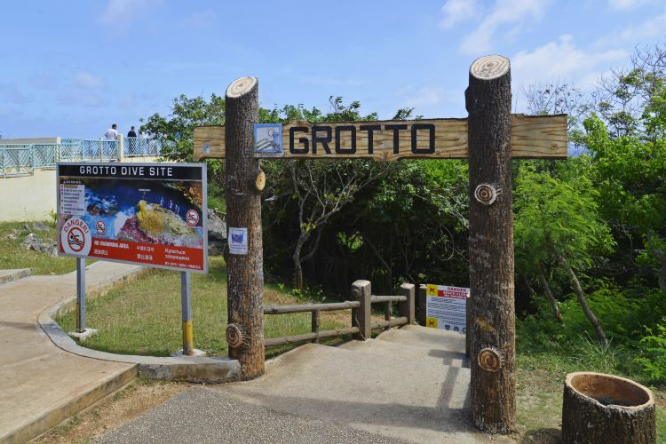The Grotto2
