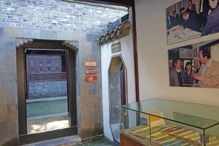 Former Residence of Zhu Ziqing4