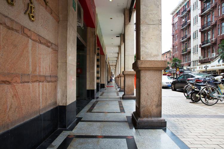 Yandang Leisure Street2