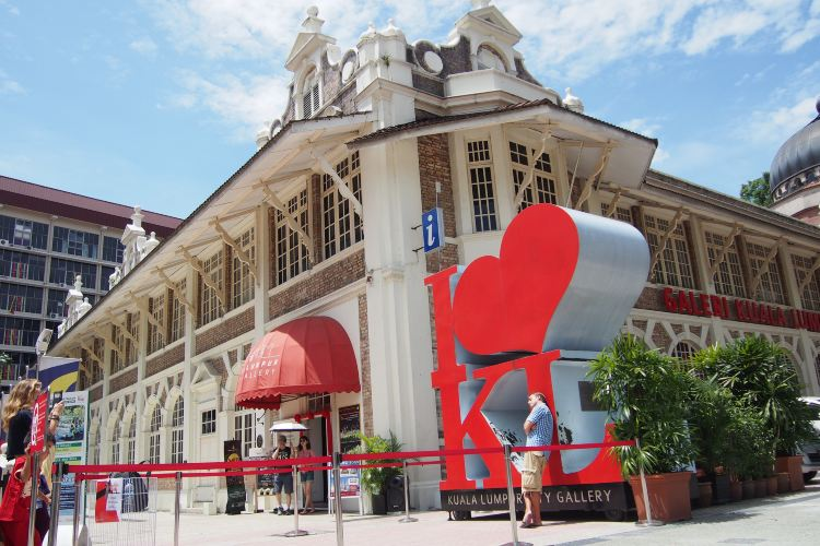 쿠알라룸푸르 시티 갤러리2