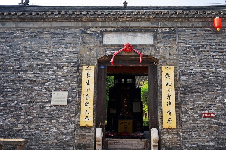Wudang Temporary Imperial Palace