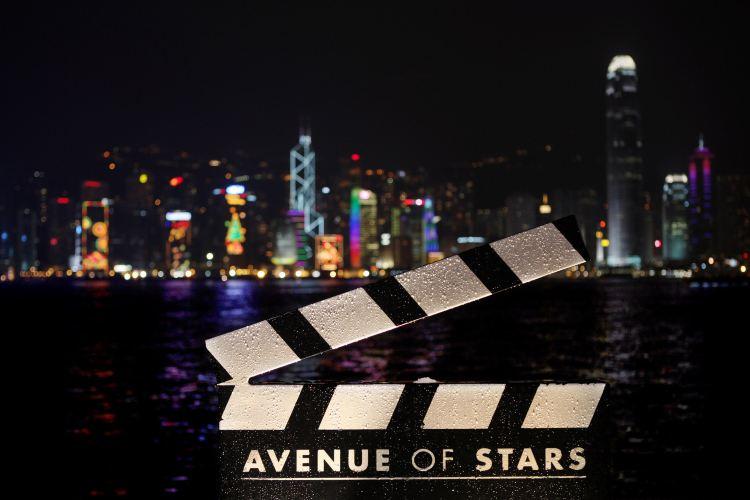 Avenue Of Stars1