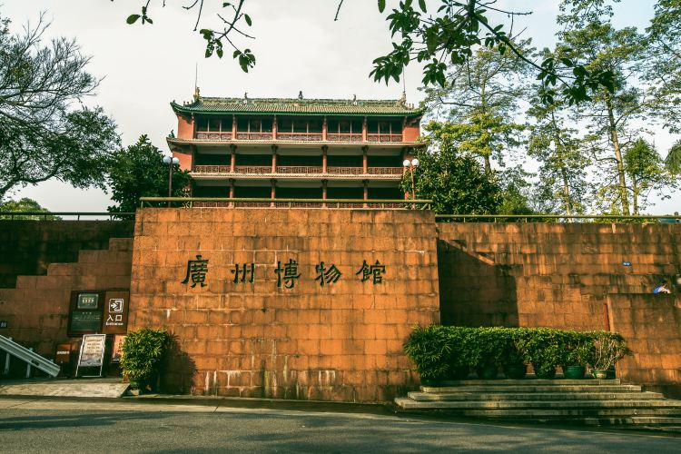 Yuexiu Park2