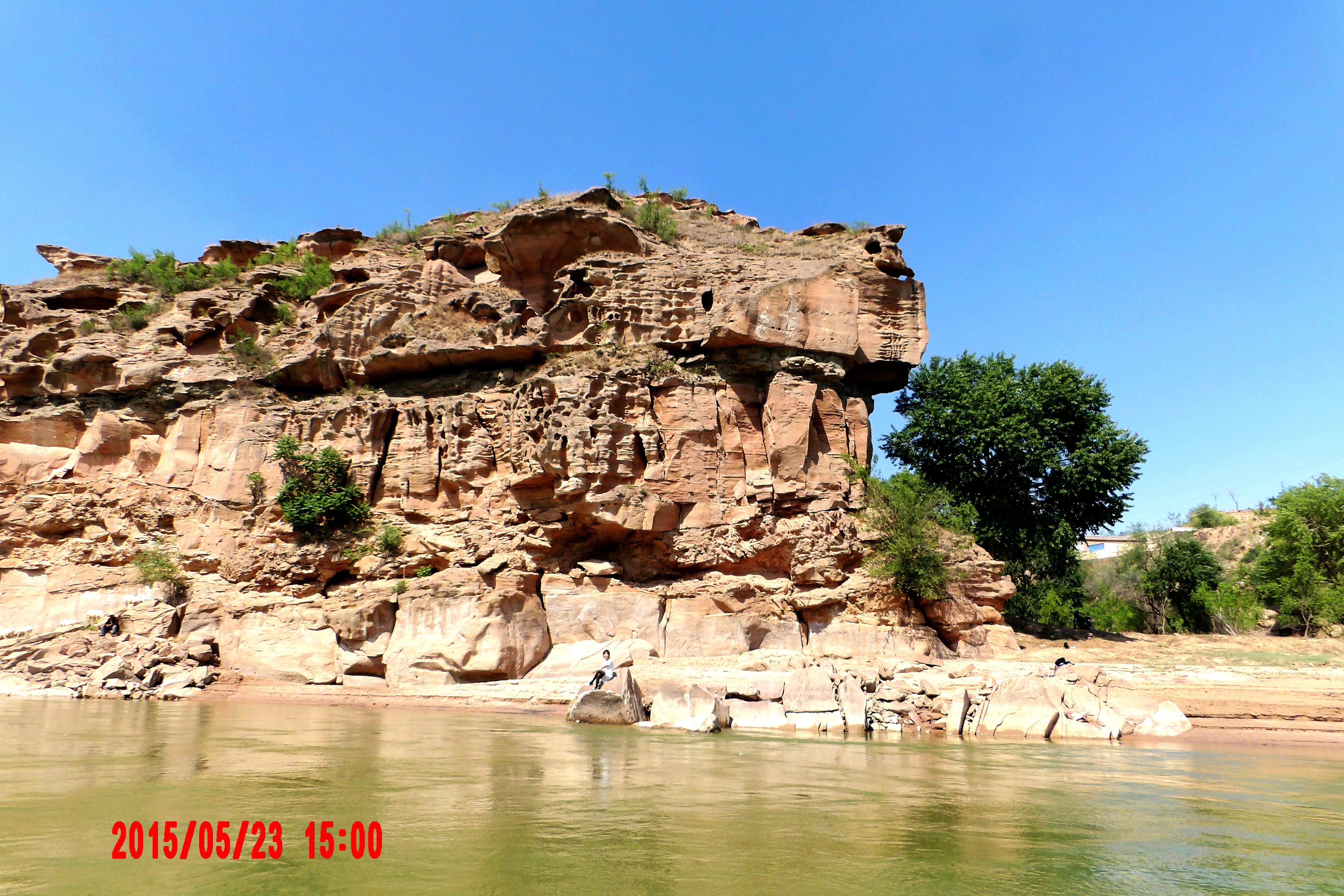 Yellow River Gallery (Yellow River Baili Water Erosion Relief)