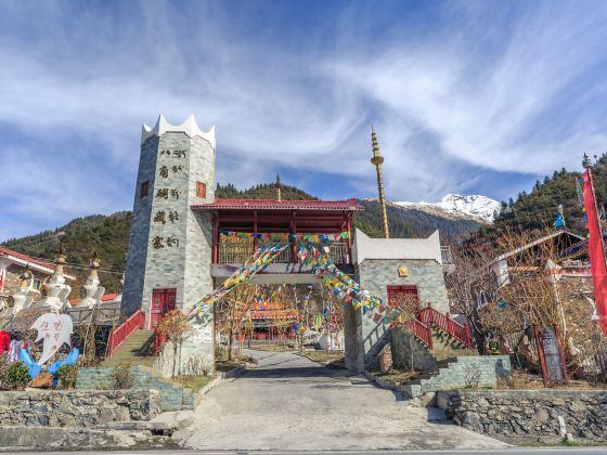 Bajiaodiao Zangzhai