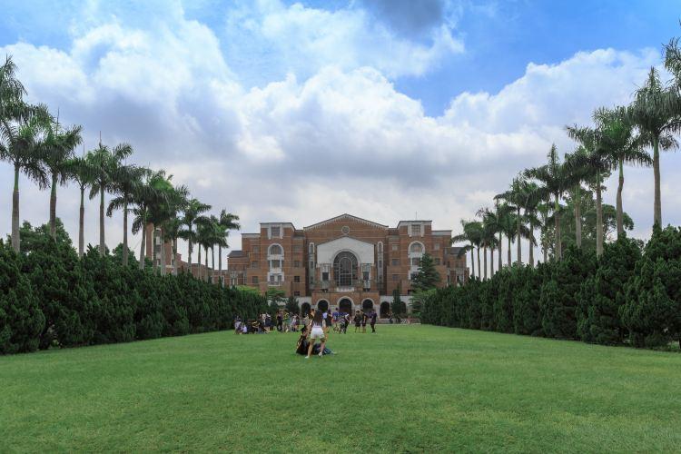 台灣大學4