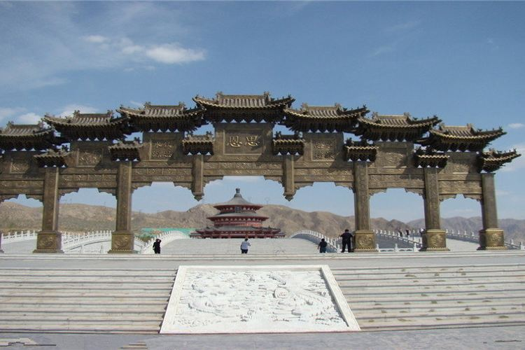 Yellow River Altar1