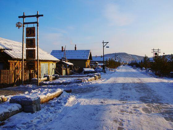 """Beijicun (""""North Pole Village"""")"""