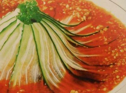 重慶紅運火鍋