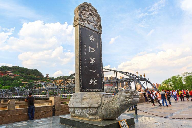 Yellow River Steel Bridge1