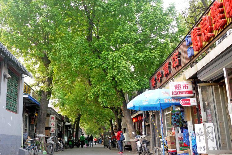 Nanluoguxiang1