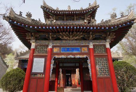 Zhou Gong Temple