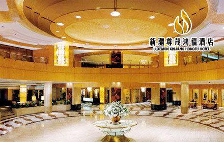 新疆尊茂鴻福酒店停車場(出口)
