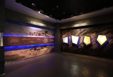 Zhongguolinkuang Museum