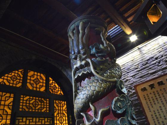 協同慶票號(中國錢莊博物館)
