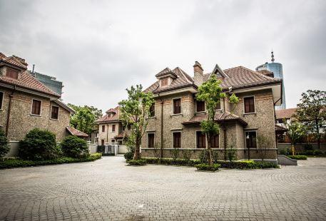 Sinan Mansions