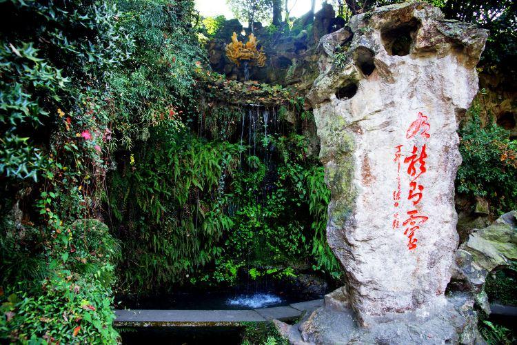 Huanglong Cave3