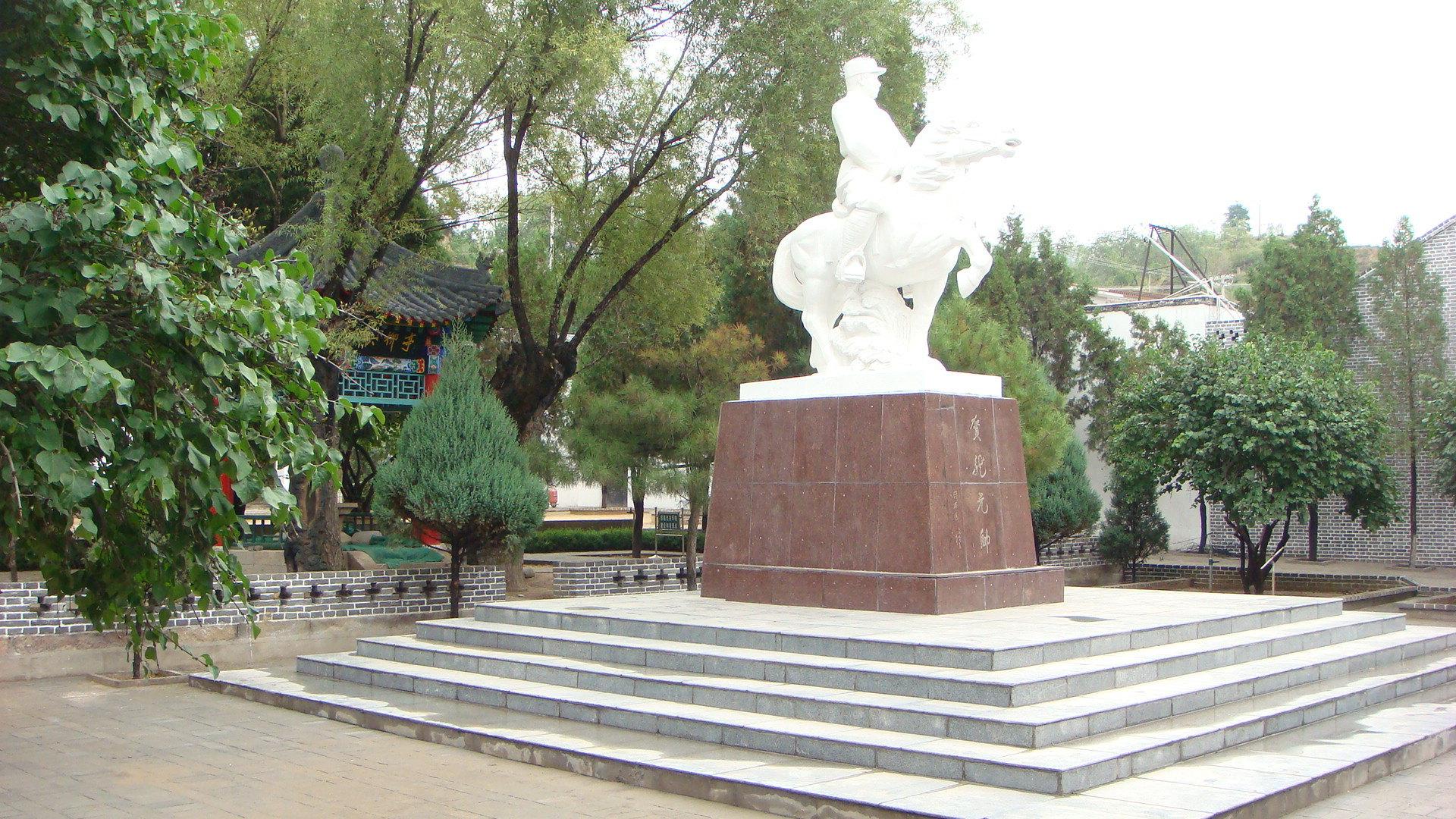 蔡家崖紀念館